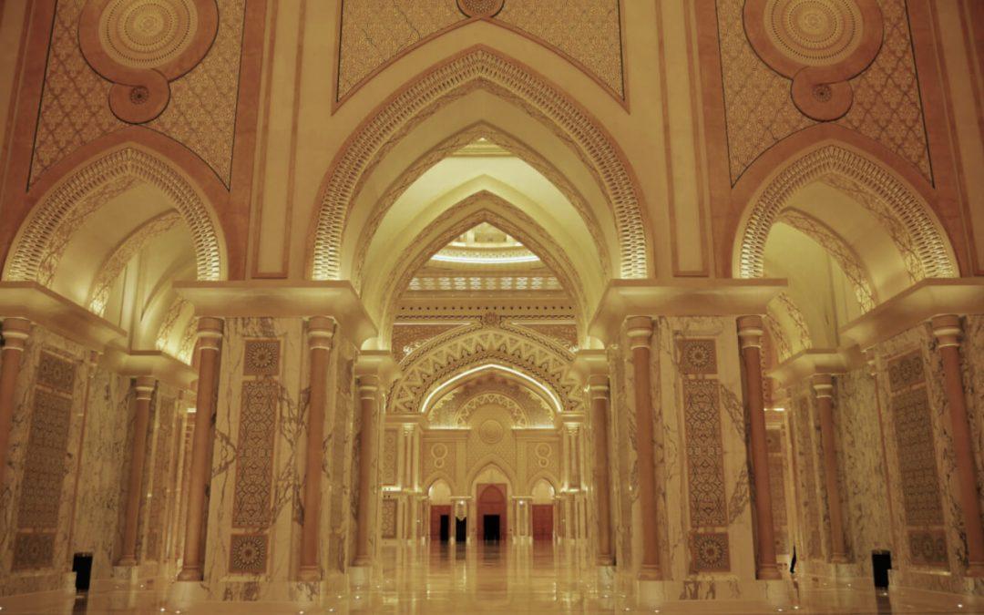 Qasr Al Watan entrance