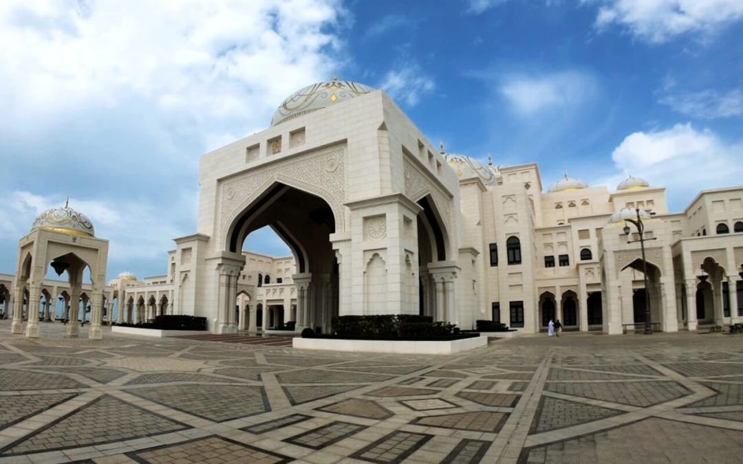 Qasr Al Watan The Abu Dhabi Presidential Palace
