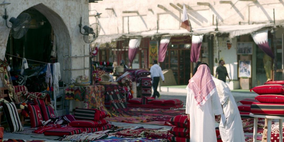 Doha Souq Waqif