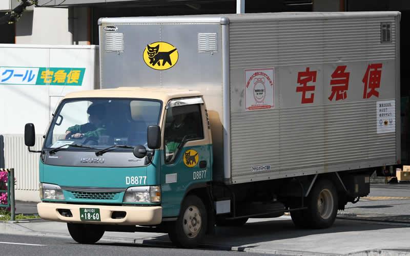 Takkyubin Yamato Transport