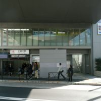 Kaminoge Station, Japan