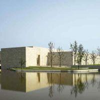 Liangzhu Museum, hangzhou