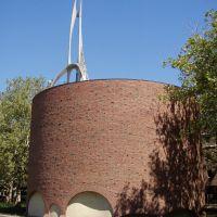 MIT Chapel, Cambridge, Massachusetts