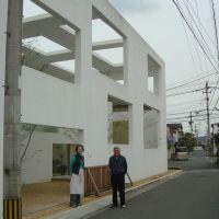 N House, Oita