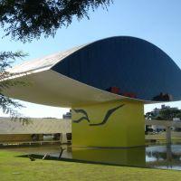 Oscar Niemeyer Museum, Brazil