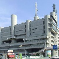Yamanashi Broadcasting and Press Centre