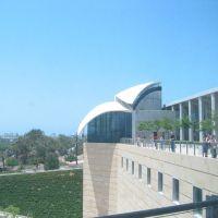 Yitzhak Rabin Center, Tel Aviv