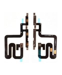 power flex cable for P9 plus