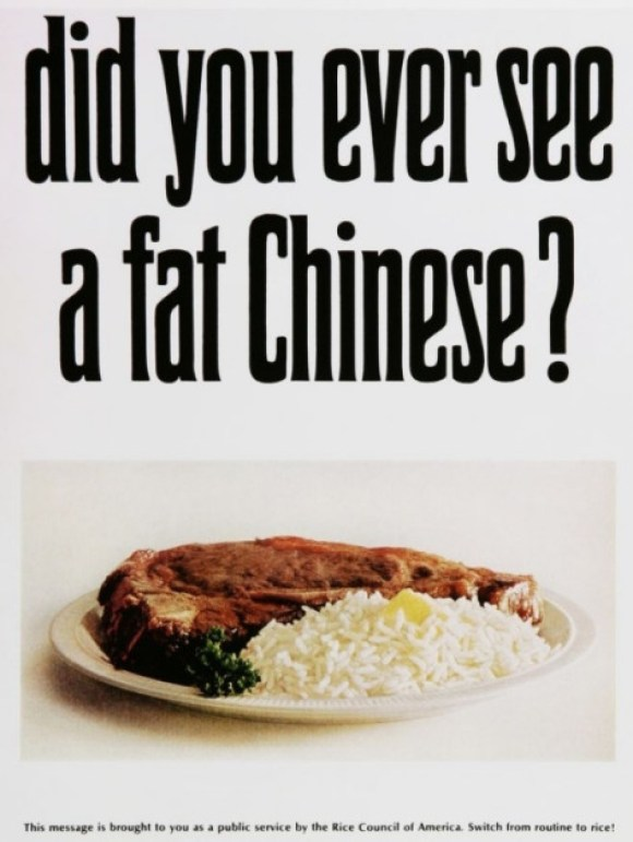 racist rice council of america ad