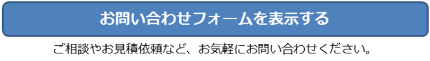 contact_bar