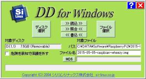 raspbian-dd-for-windows