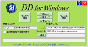 raspbian-dd-for-windows
