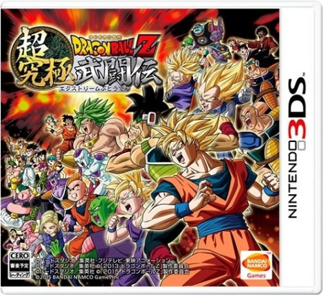 Dragon Ball Extreme Butoden 3DS Análisis Extreme Butoden: El Dragon Ball que todos esperábamos