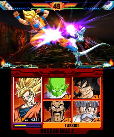 Screenshot Dragon Ball Extreme Butoden
