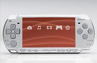 actualización firmware 5.05 PSP