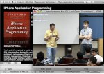 The iPhone Application Programming: crea tus propias aplicaciones para iPhone e iPod Touch