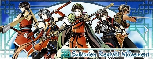 suikoden revival movement