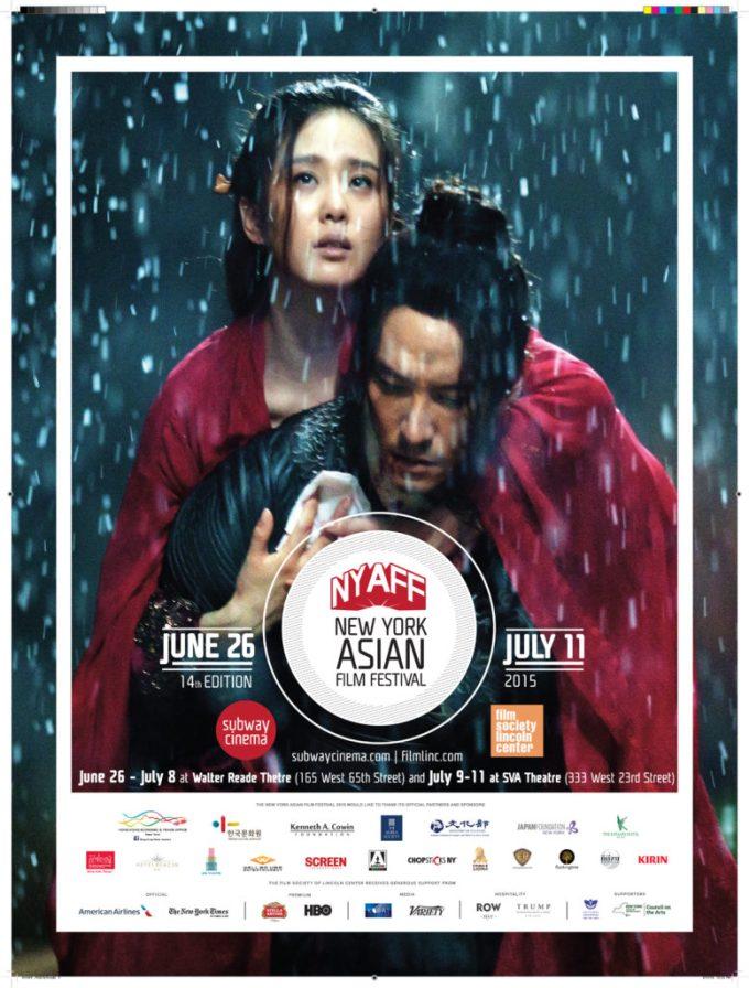 NYAFF 2015 Poster