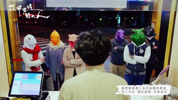 圖 / 翻攝自花甲男孩轉大人_植劇場Qseries臉書、Fanily製圖