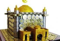 PENJELASAN MAHAR PERNIKAHAN DALAM ISLAM