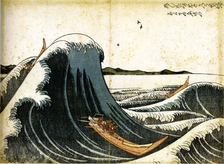 Camisetas la gran ola de kanagawa