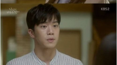 your House Helper 1