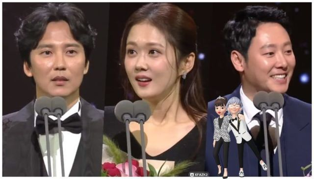 Seúl drama Awards
