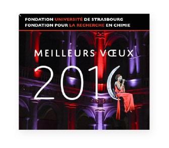 Vœux 2016 Foncation Université de Strasbourg