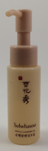 Sulwhasoo Gentle Cleansing Oil korean oil cleansers review