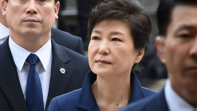 Ex-South Korean president Park Geun-hye arrested