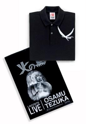 Lacoste L!VE x Tezuka