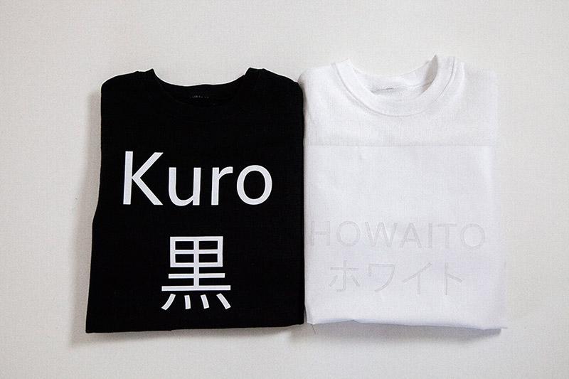 "Ouibonjour   ""Kuro & Howaito"""