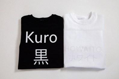 "Ouibonjour | ""Kuro & Howaito"""