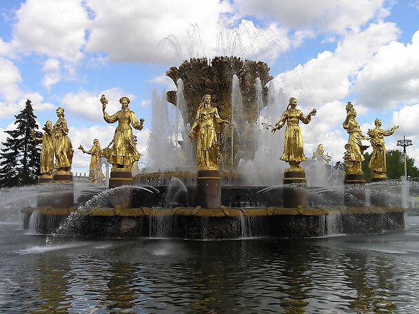 fontanna opm 13 Beautiful Fountains Around The World