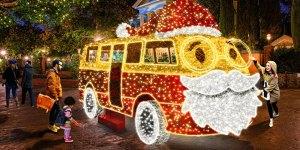 Christmas Lighting Supply