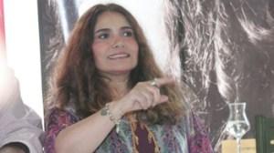 Gisela Valcárcel, Tania Libertad