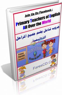 مذكرة شاملة لتعليم الحروف والأرقام الإنجليزية للأطفال . مخصصة للطباعة وعمل هوم ورك لرياض الأطفال