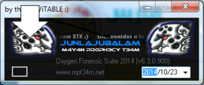 Oxygen Forensic Suite 2014
