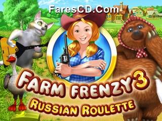 جميع أجزاء لعبة المزرعة   Farm Frenzy 9 IN 1 - فارس الاسطوانات