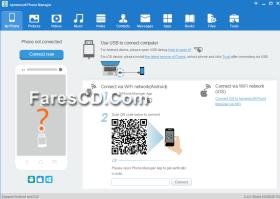برنامج إدارة الهواتف الذكية | Apowersoft Phone Manager PRO 2.4