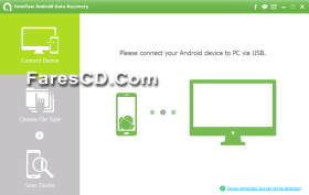 برنامج استعادة المحذوفات للاندرويد | FonePaw Android Data Recovery 1.0.0.40166