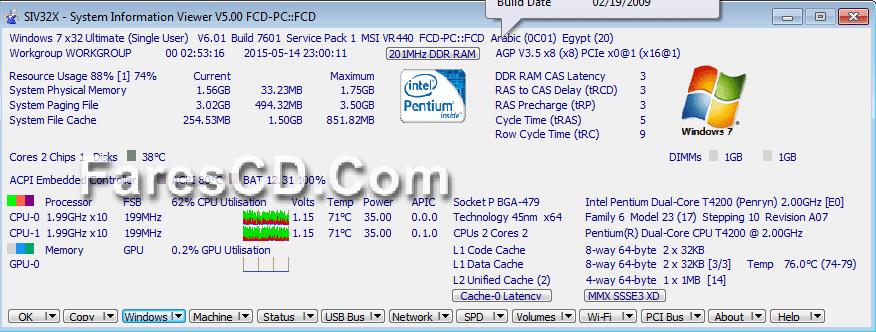 برنامج لعرض معلومات نظامك وحاسوبك بالتفصيل | SIV (System Information Viewer) 5.40