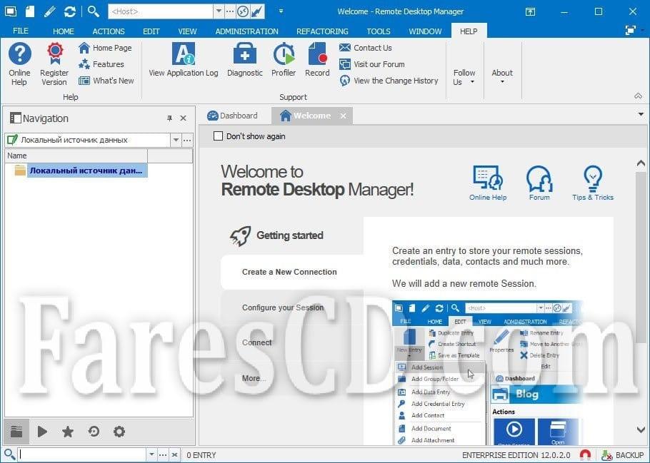 برنامج التحكم فى الكومبيوتر عن بعد   Remote Desktop Manager Enterprise 2021