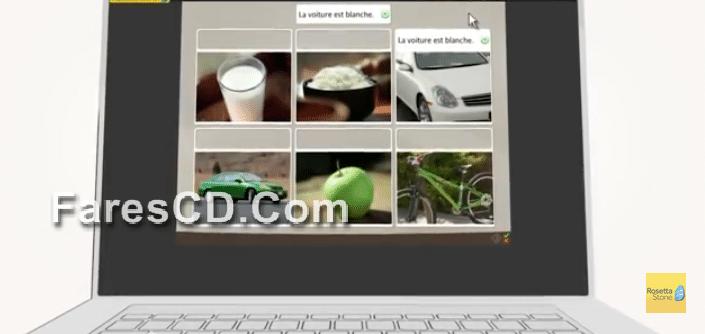 كورس روزيتا ستون لتعليم الفرنسية Rosetta Stone French (1)