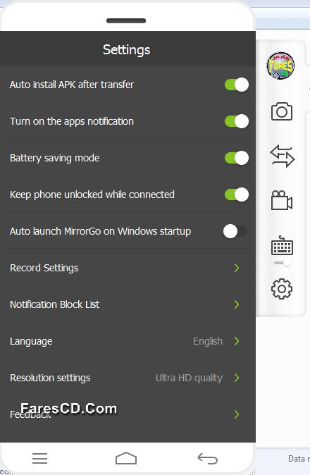برنامج تشغيل هواتف أندرويد من الكومبيوتر | Wondershare MirrorGo 1.9.0