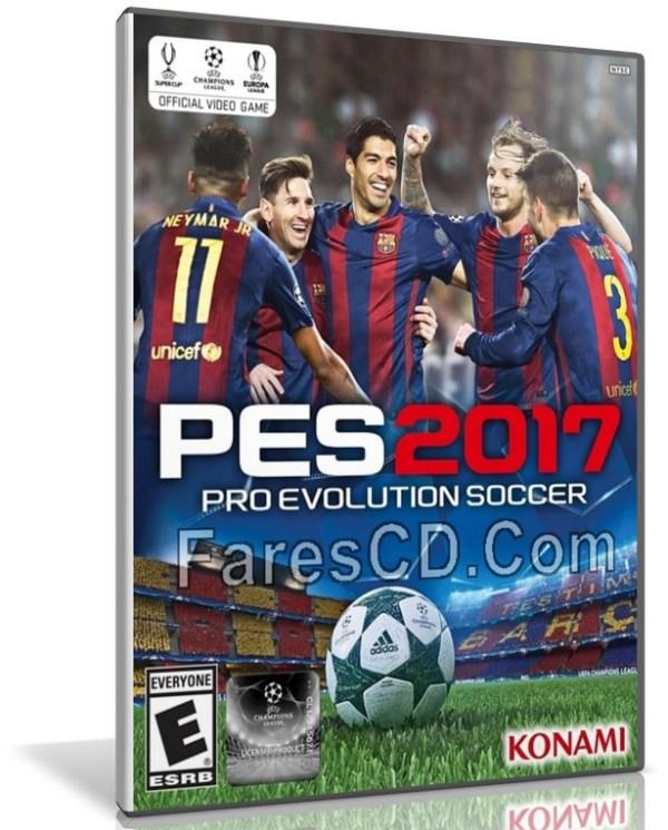 النسخة الكاملة من لعبة بيس 2017 | Pro Evolution Soccer 2017