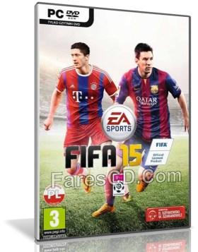 تحميل لعبة فيفا 2015 | FIFA 15  | نسخة ريباك