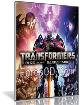 تحميل لعبة   Transformers Rise of the Dark Spark   نسخة ريباك