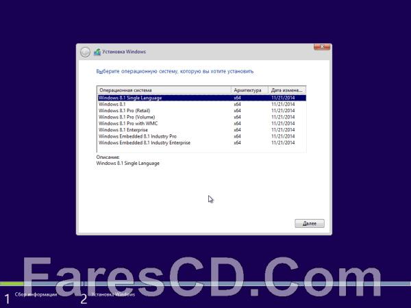 تجميعة إصدارات ويندوز 8.1 | Windows 8.1 AIO 32in2  | بتحديثات مايو 2017