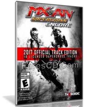 تحميل لعبة   MX vs ATV Supercross Encore 2017